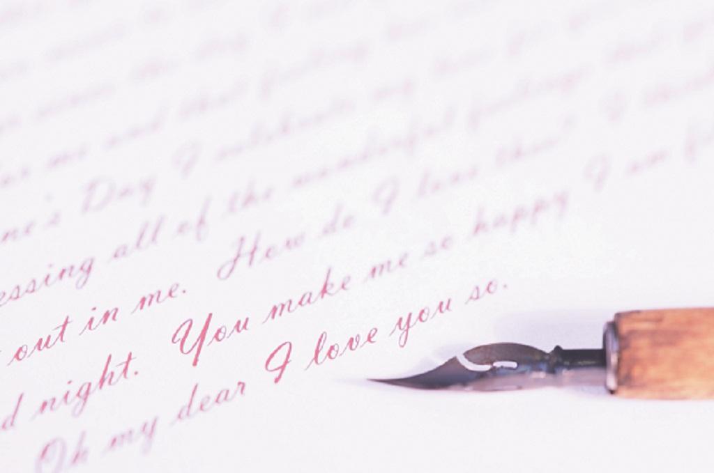 Cuanto amor hay en tu vida